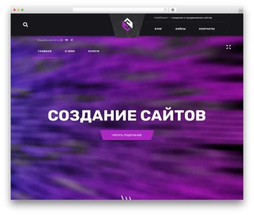 WordPress theme Playerx - saitroom.ru