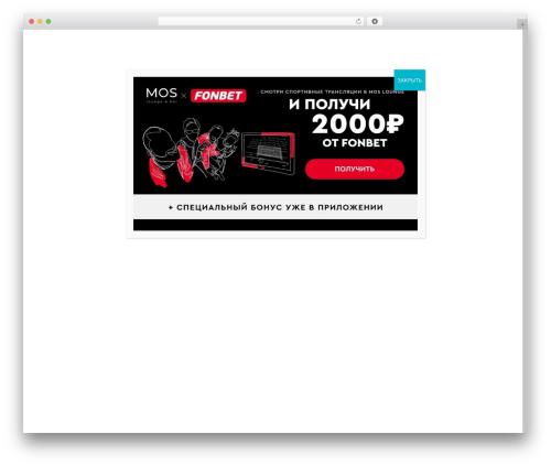 WordPress theme tsumugi - moskalyan.com