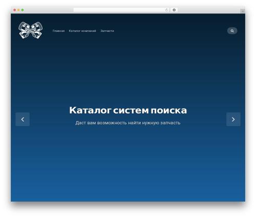 Businessx WordPress template for business - findspare.ru