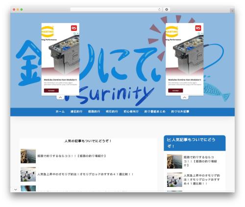 SANGO best WordPress template - tsurinity.com