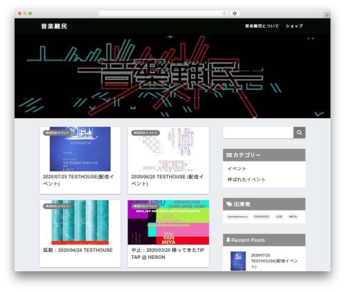 SANGO best WordPress template - ongaku-nanmin.com