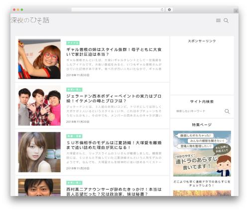 Theme WordPress Godios. - xn--ick3b8eyct505c6fc.net