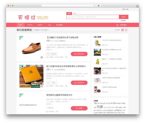 Theme WordPress 淘宝客主题(wp-taomall) - maideg.com