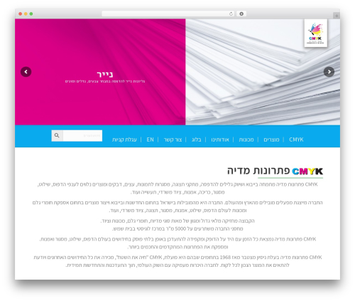 Wipi WordPress template - cm-yk.co.il