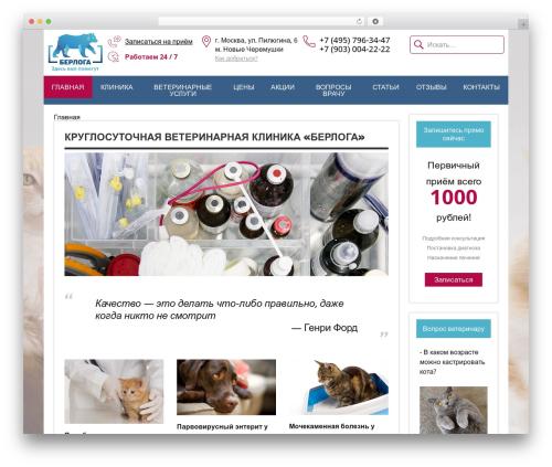 Free WordPress WP SEO HTML Sitemap plugin - berloga.vet