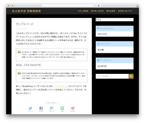 WordPress website template SANGO - igakubujyuken.com