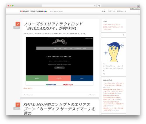 PixelPower WordPress theme design - nogashitasakana.com