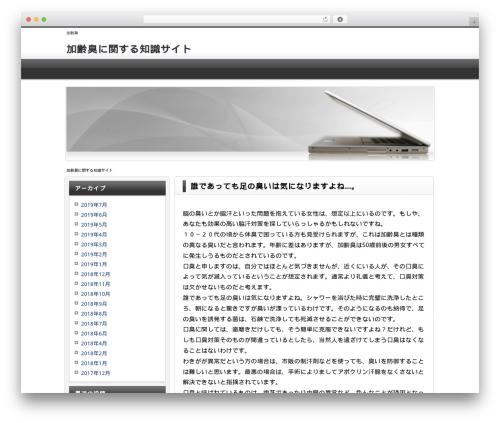 Unlimited Template 「Neo」 WordPress theme design - akashicrecord.jp