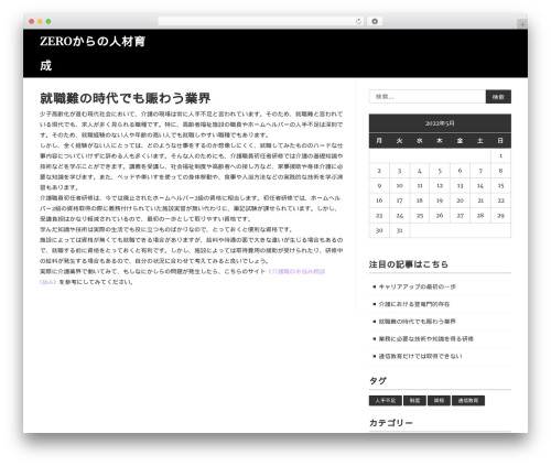 WordPress template Cleanead - green-health.biz