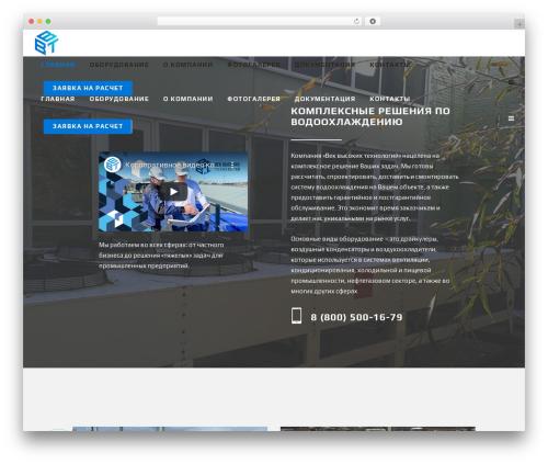 Barista WordPress page template - drycooler.ru