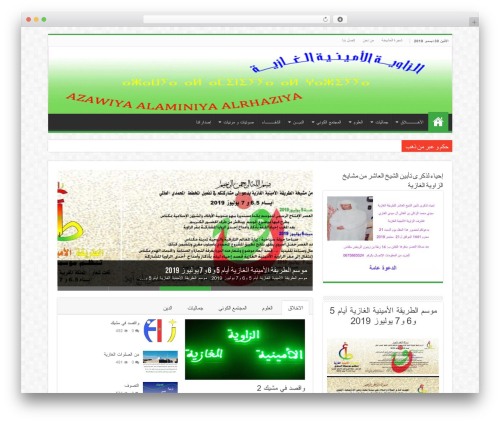 Best WordPress template Sahifa | Shared By Themes24x7.com - alaminiya.com
