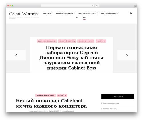 Best WordPress theme Blossom Fashion - greatwomen.com.ua