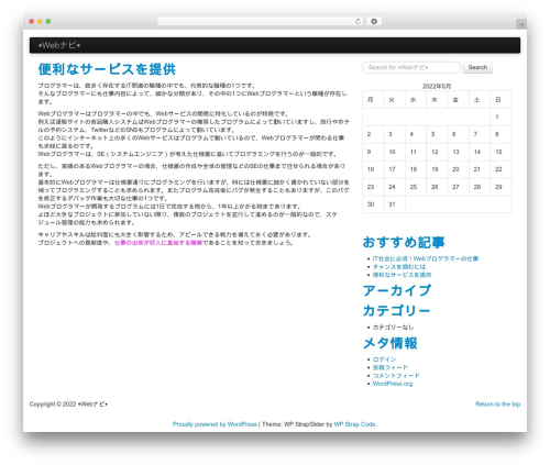 Best WordPress theme WP StrapSlider Lite - house-plan.info