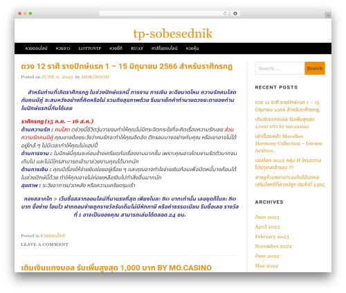 WordPress boldgrid-inspirations plugin - tp-sobesednik.com