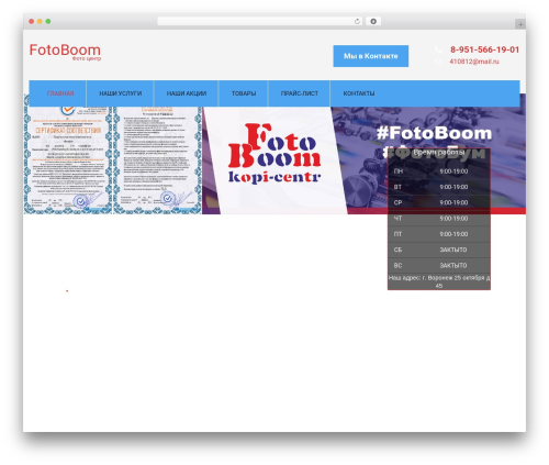 Template WordPress SKT Cutsnstyle Pro - fotoboom-vrn.ru