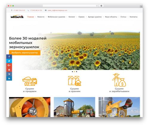 VozX WordPress theme - mecmar.ru