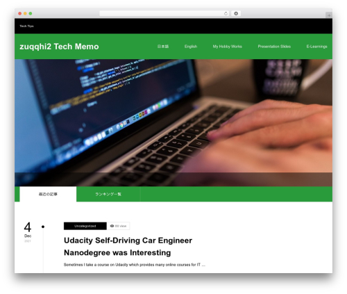 WordPress template ZERO - zuqqhi2.com