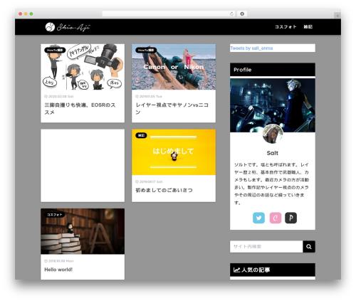WordPress theme SANGO - shioaji.com