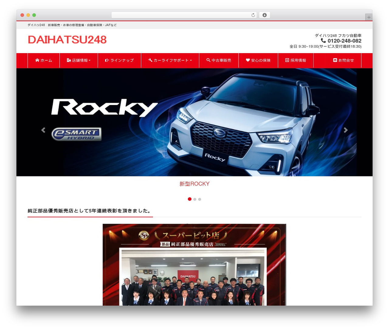 chikyu template WordPress - d-248.com