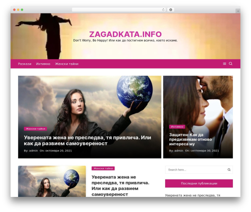 Cream Blog WordPress website template - zagadkata.info