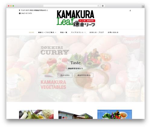Edge free WordPress theme - kamakuraleaf.com