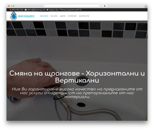 Futurio theme WordPress - shtrang.com