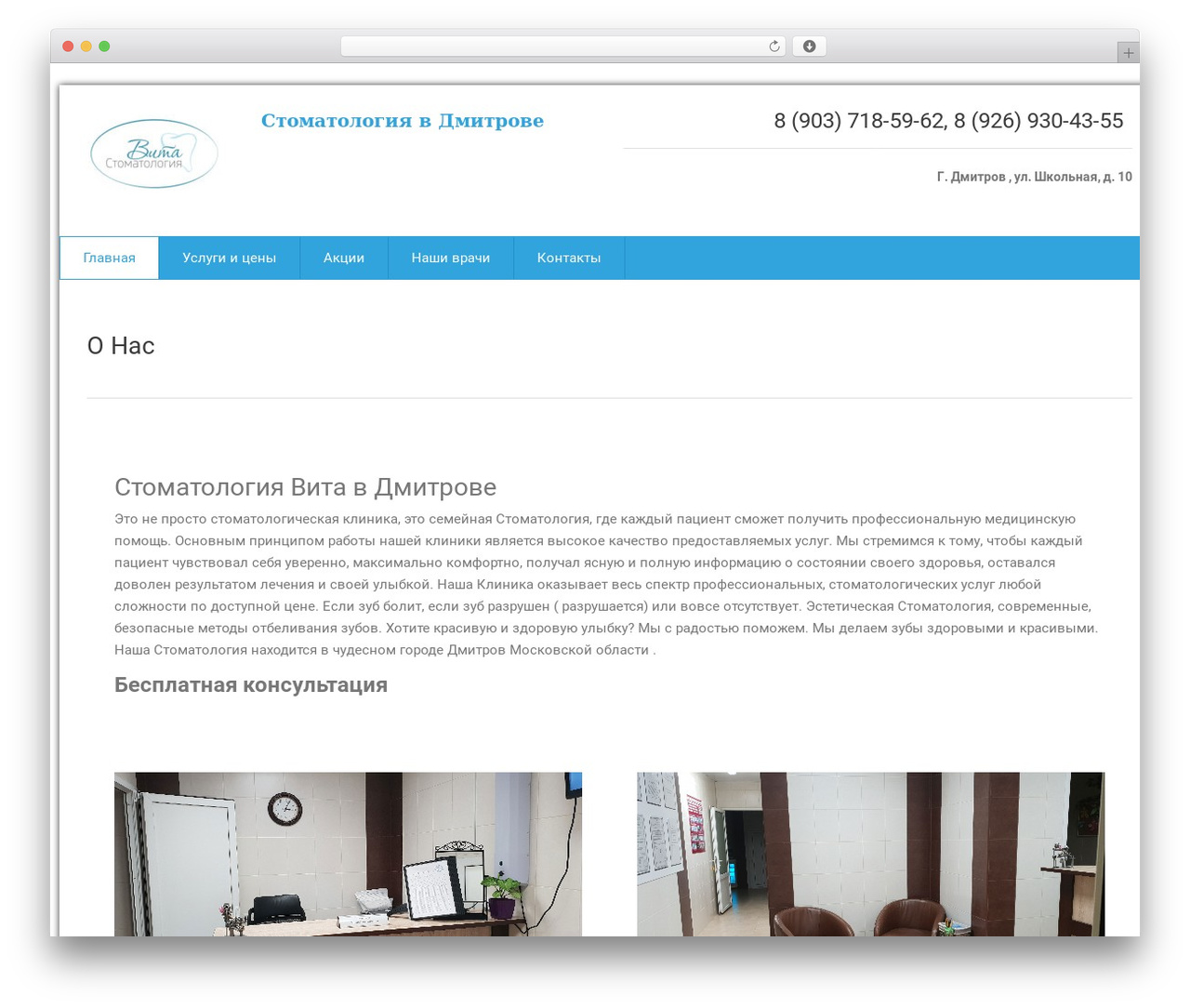 health-center-lite WordPress free download - stvita.ru