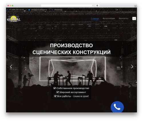 WordPress news-twitter plugin - globalstage.ru