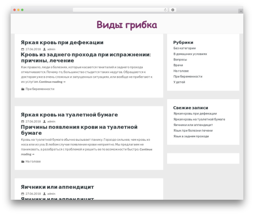 BeautyTemple WordPress theme free download - brigantina-kaluga.ru