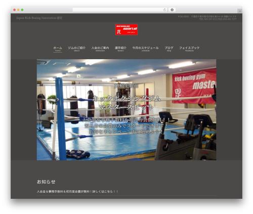Chester WordPress theme design - masterspit.com