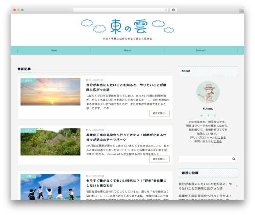 Emanon Pro theme WordPress - eastern-cloud.com
