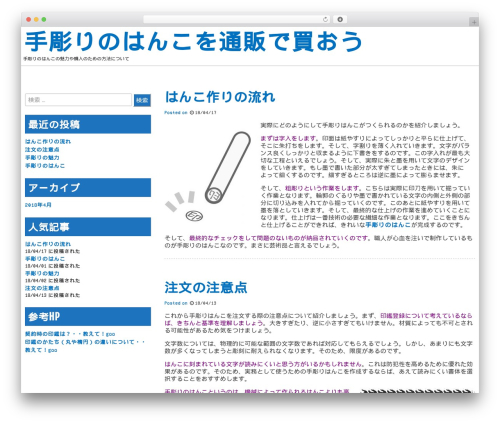Mina best free WordPress theme - endurafrance.com