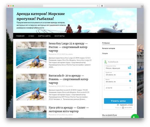 Newspaperly newspaper WordPress theme - primkater.ru