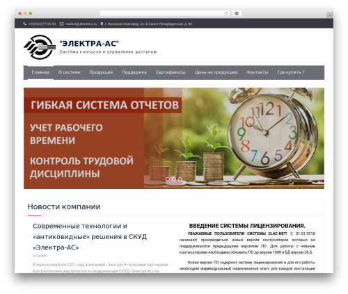 Easy Commerce theme free download - electra-ac.ru