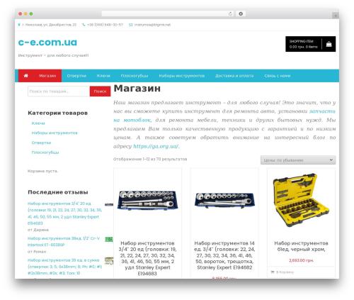 Easy Store WordPress ecommerce template - c-e.com.ua