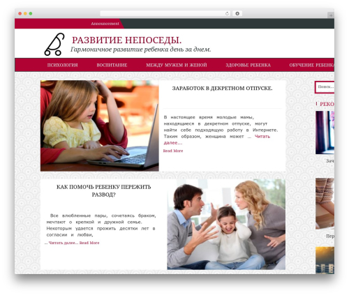 HB Education template WordPress - spervihdnei.ru