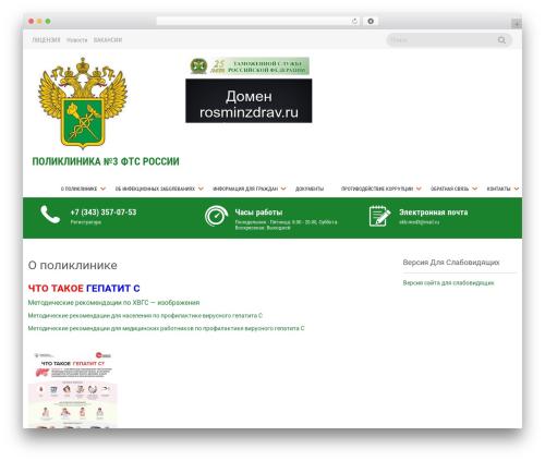 Sanitorium WordPress free download - p3fts.ru
