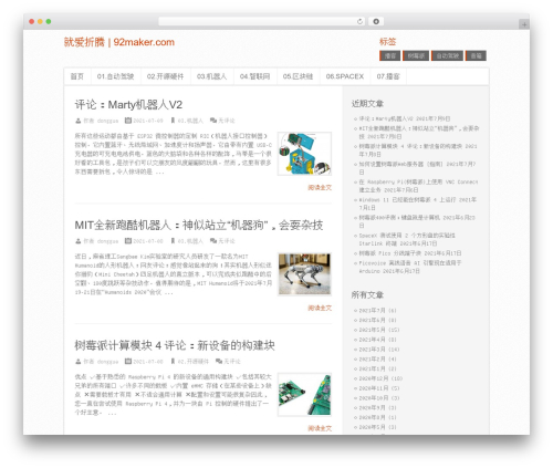 TruePixel WordPress theme - 92maker.com