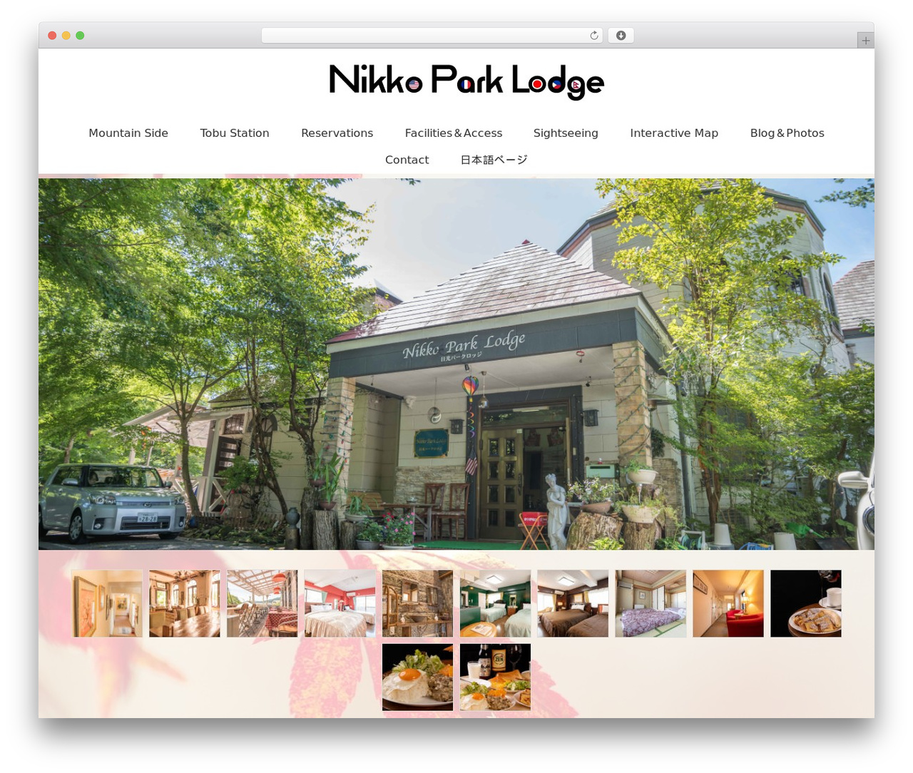 Best WordPress template Cocoon Child - nikkoparklodge.com