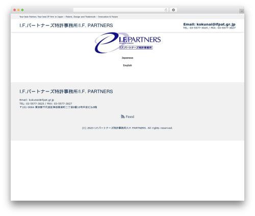 LIQUID CORPORATE WordPress template for business - ifpat.com