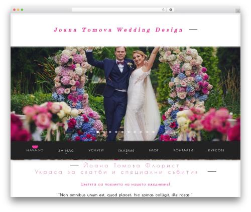 cherry template WordPress - joanatomova.com
