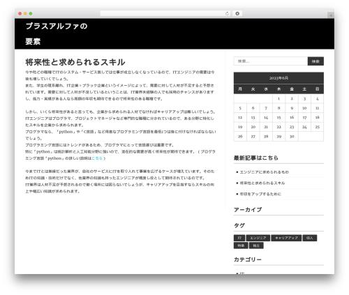 Cleanead theme WordPress free - minecraftindir-tr.com