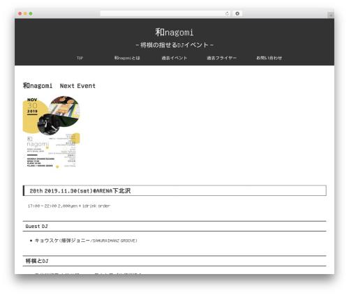 Cocoon Child WordPress theme - nagomi-shogi.com