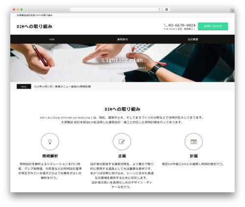 Emanon Business WordPress template for business - portorion-lighting-lab.com