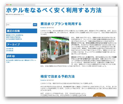 Mina WordPress template free download - 14nj.org