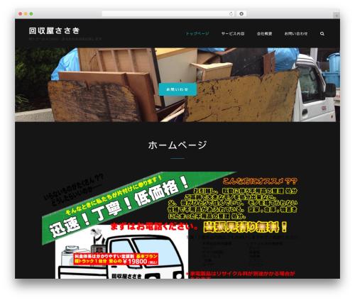 My Music Band WordPress theme - kaishu-sasaki.com