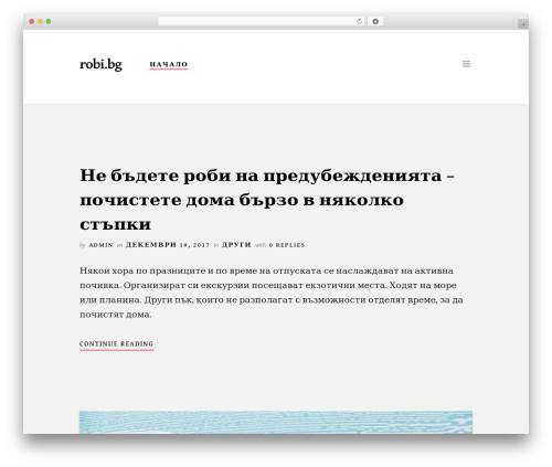 Scripted WordPress theme - robi.bg