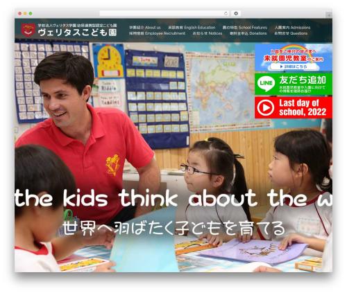 Sydney free WordPress theme - veritas-kagoshima.com