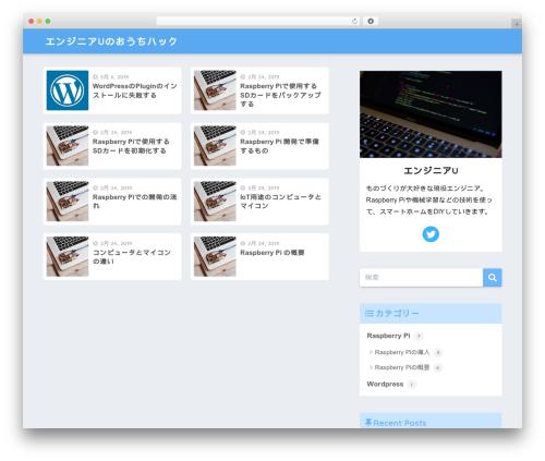 WordPress website template SANGO - ouchi-hack.com