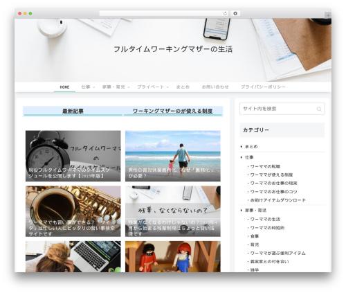 Cocoon Child WordPress template - chielog.net